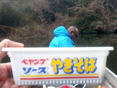 2013-02-09-peyoung