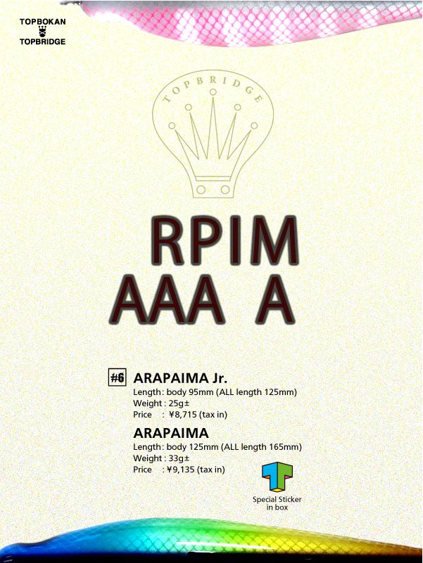 ARAPAIMA_AD