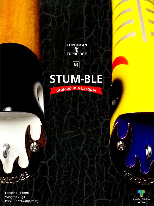 STUM-BLE_ad