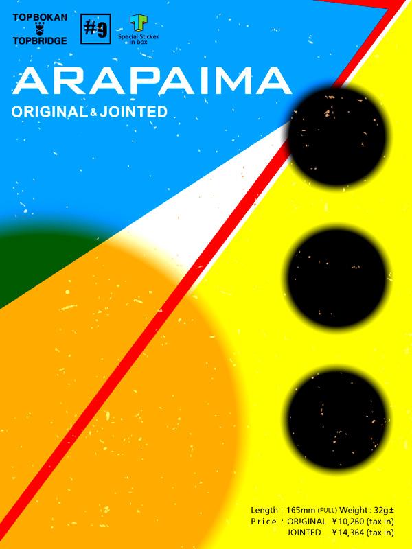 ARAPAIMA_AD1503